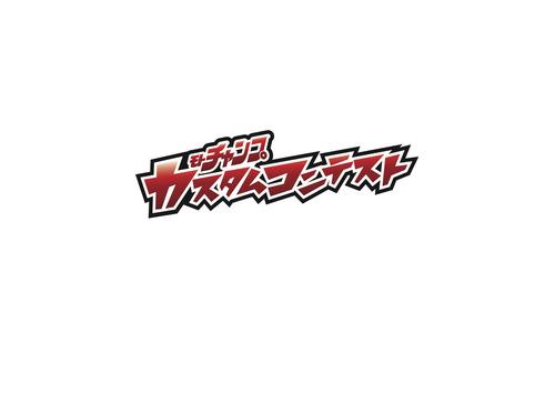 motochampcustom_logo
