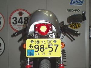d07a667f.jpg