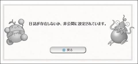 f5ca011bf531a72688146f6b36d835e5