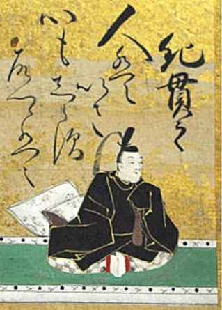 turayuki