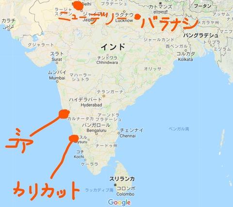 インドマップ_LI
