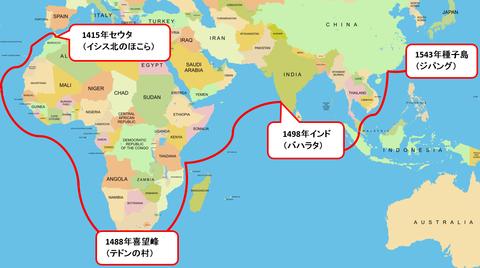 ドラクエ航海図