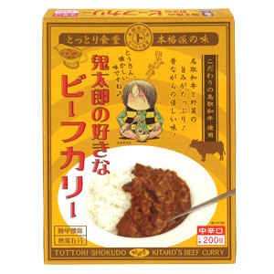 tottori_curry3
