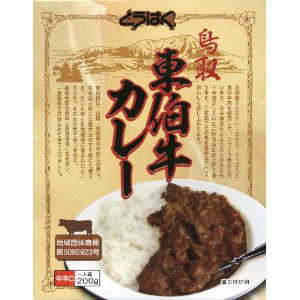 tottori_curry2