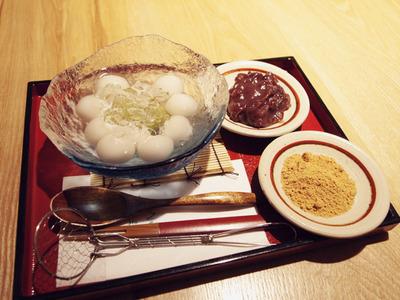 koishi1