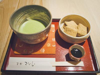koishi2