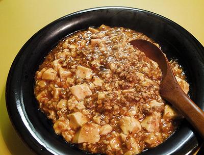 mapo tofu 2