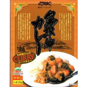 tottori_curry1
