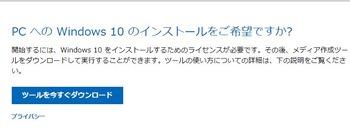 Win10_download
