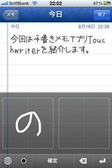 i_2011081822531580