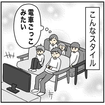 460 電車ごっこ映画鑑賞  4