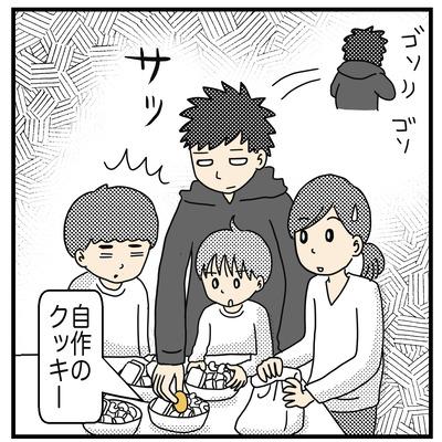 お菓子でマウンティング(1才半〜2才)3