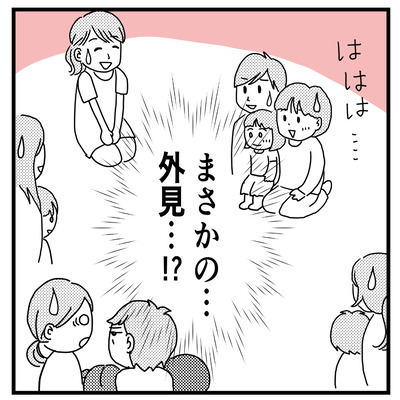 保育参観2 4
