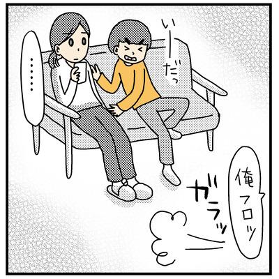 フーちゃんの手紙 ヒー誕生日2