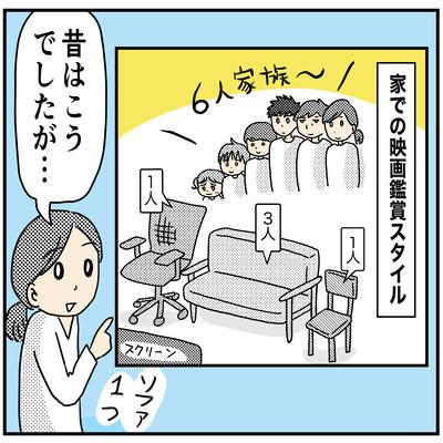 460 電車ごっこ映画鑑賞 1