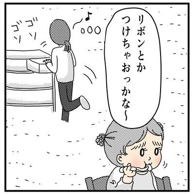 落ち武者ヨッちゃん(2才〜2才半)2