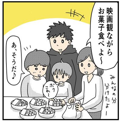 お菓子でマウンティング(1才半〜2才)1