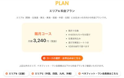 スクリーンショット 2019-04-04 9.46.50