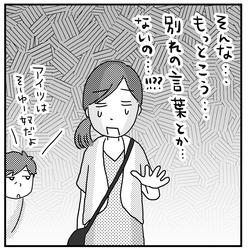 web21回サムネ