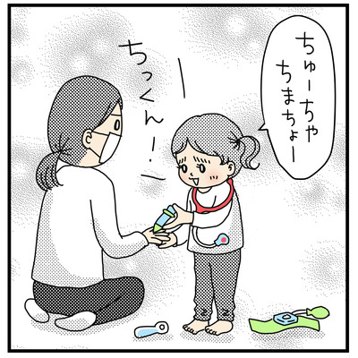 お医者さんごっこ(2才〜2才半)2