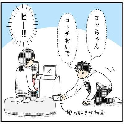 533 インスタライブ配信3 4