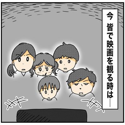 460 電車ごっこ映画鑑賞 3