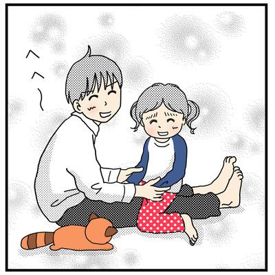 ミー君とヨッちゃん(2才〜2才半)4