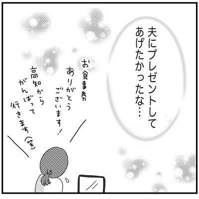 538 ライブドアブログ忘年会6