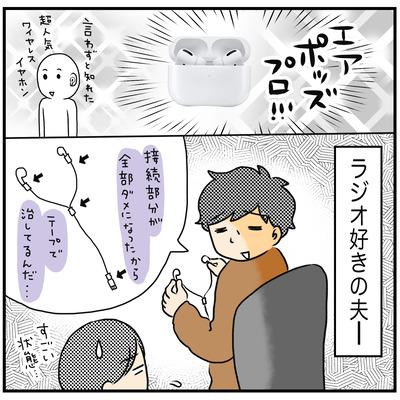 538 ライブドアブログ忘年会5
