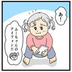 逃げるよっちゃん1
