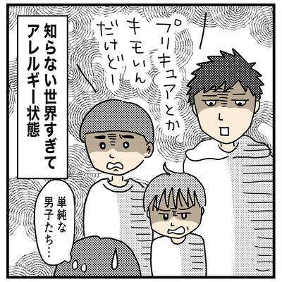 ぷりきゅあ3