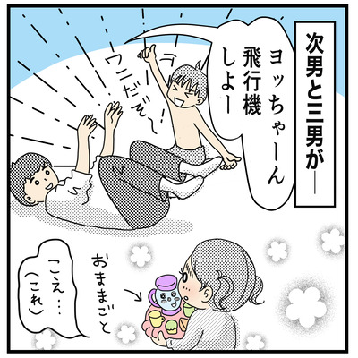 男子パワー1(1才半〜2才)