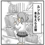 人体絵本(1才半〜2才)1