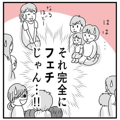 保育参観34