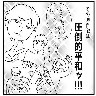 東京帰省201825