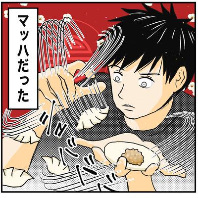 594 久々の餃子作り4