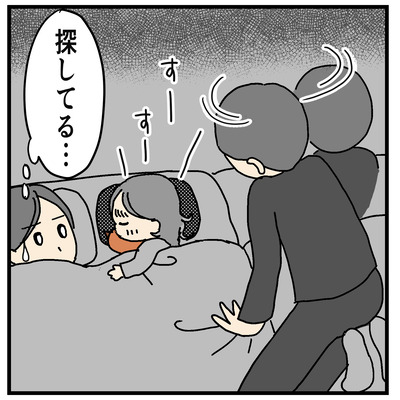 フーの枕を奪うヨッちゃん 4