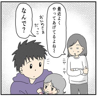 539 シンプルな長男3