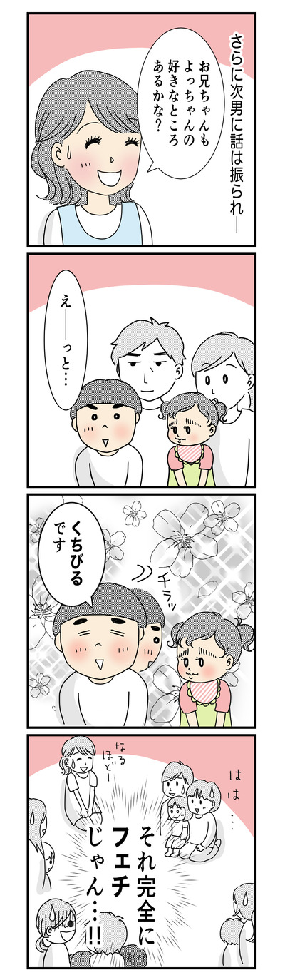 117 保育参観3(1才〜1才半)