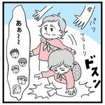 44 一升餅つづき1(6ヶ月-1才)1