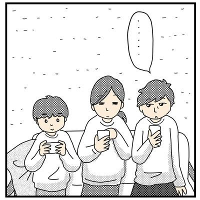 珍しい3人3(1才半〜2才)
