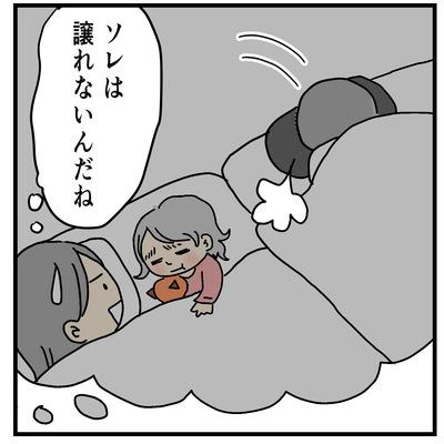 フーの枕を奪うヨッちゃん8