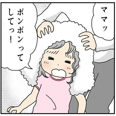 556 風呂上がり2