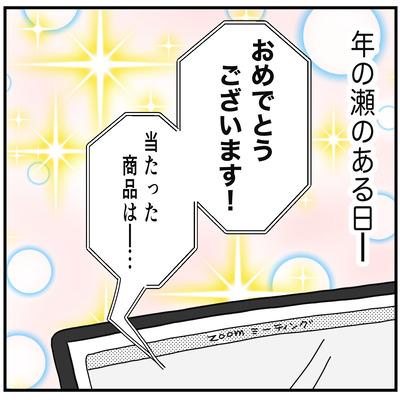 538 ライブドアブログ忘年会1