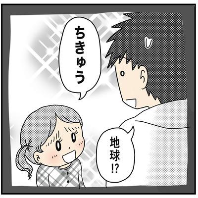 532 好きだわ〜6