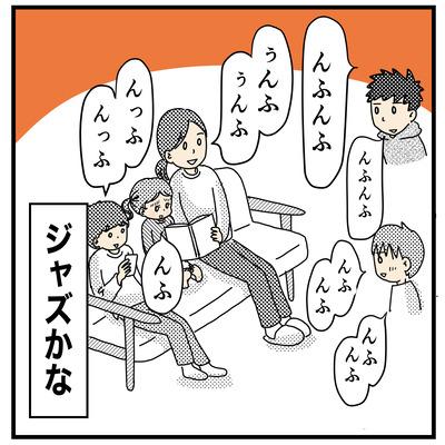 んふんふ4(1才半〜2才)