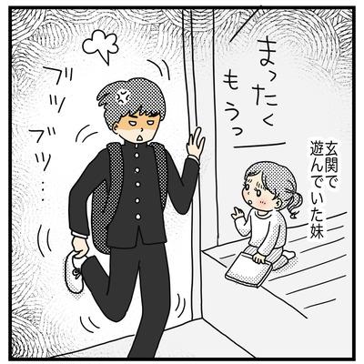 フーちゃんの寝癖(2才〜2才半)3