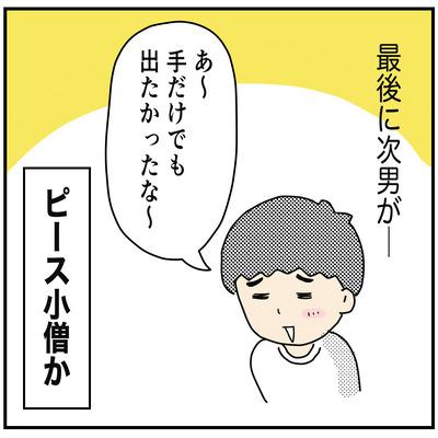 533 インスタライブ配信3 8