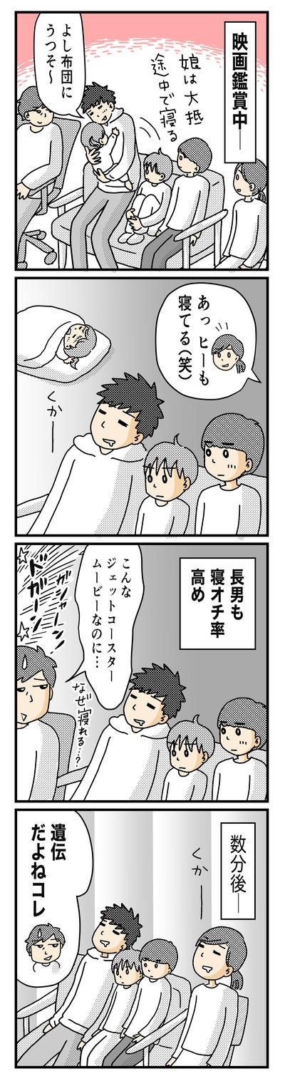 202 映画鑑賞2