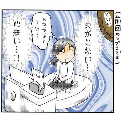 534 インスタライブ配信21